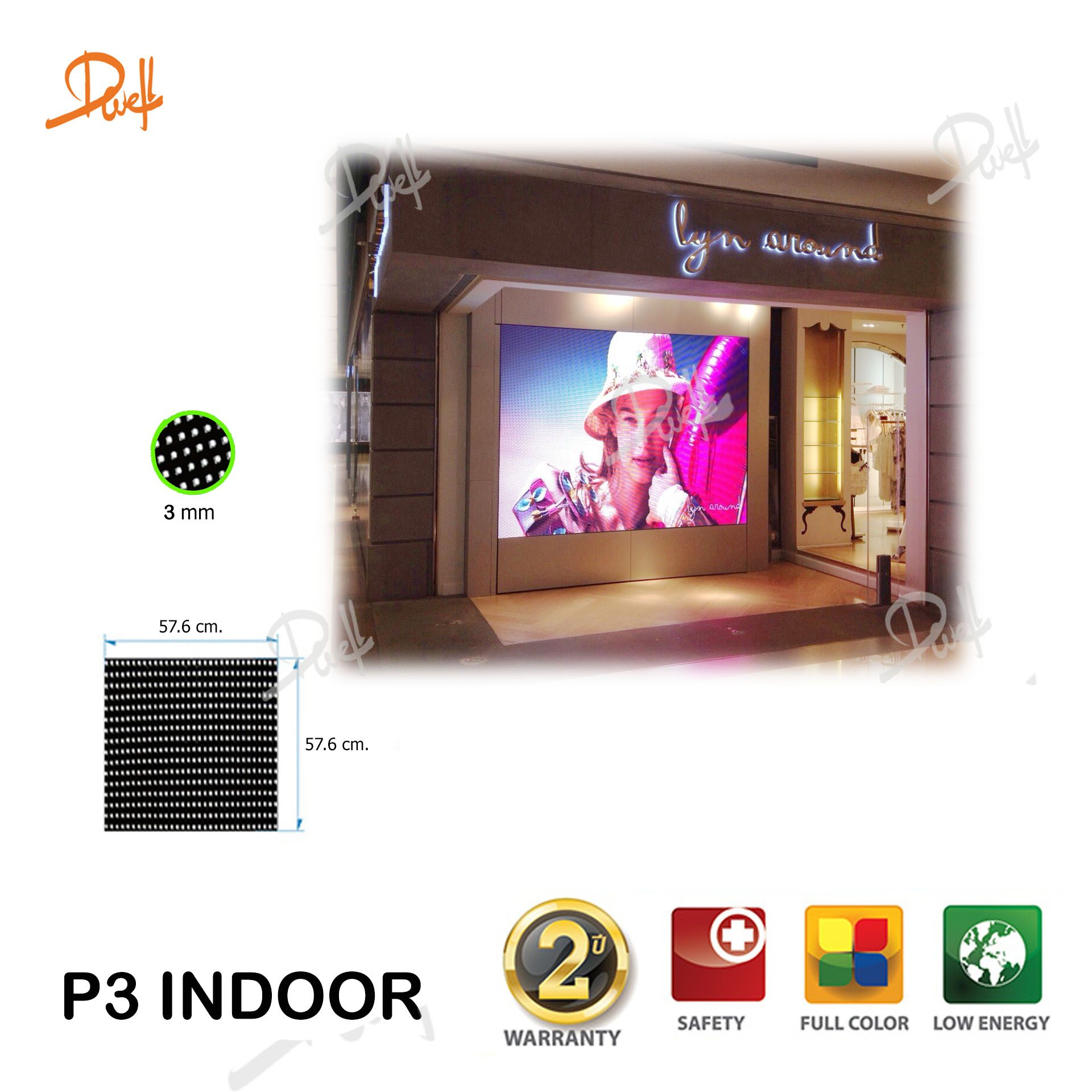 LED Display จอทีวีขนาดใหญ่ LED Full Color Indoor P3