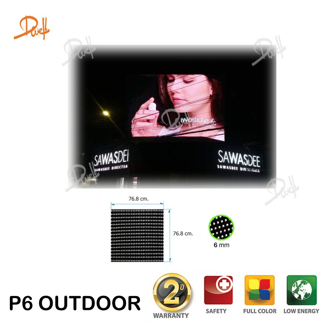LED Display จอทีวีขนาดใหญ่ LED Full Color Outdoor P6