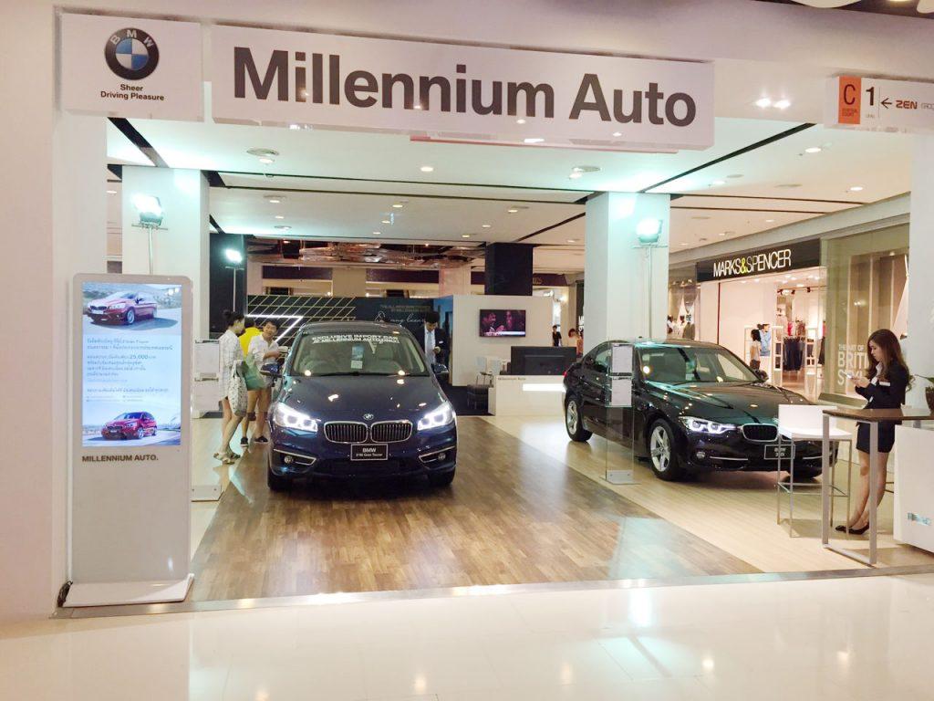 จอคีออส 49 นิ้ว-Millennium Auto
