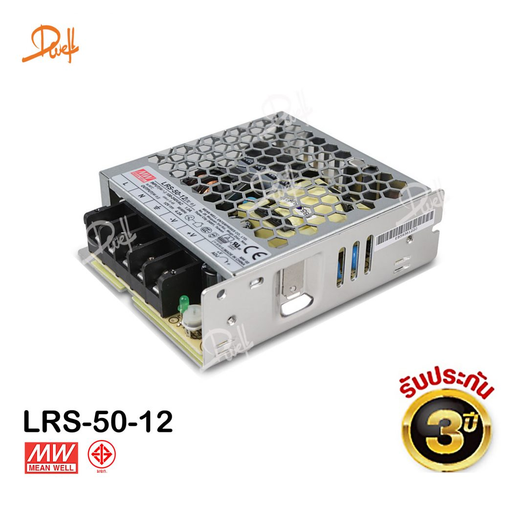 LRS-50-12 Series