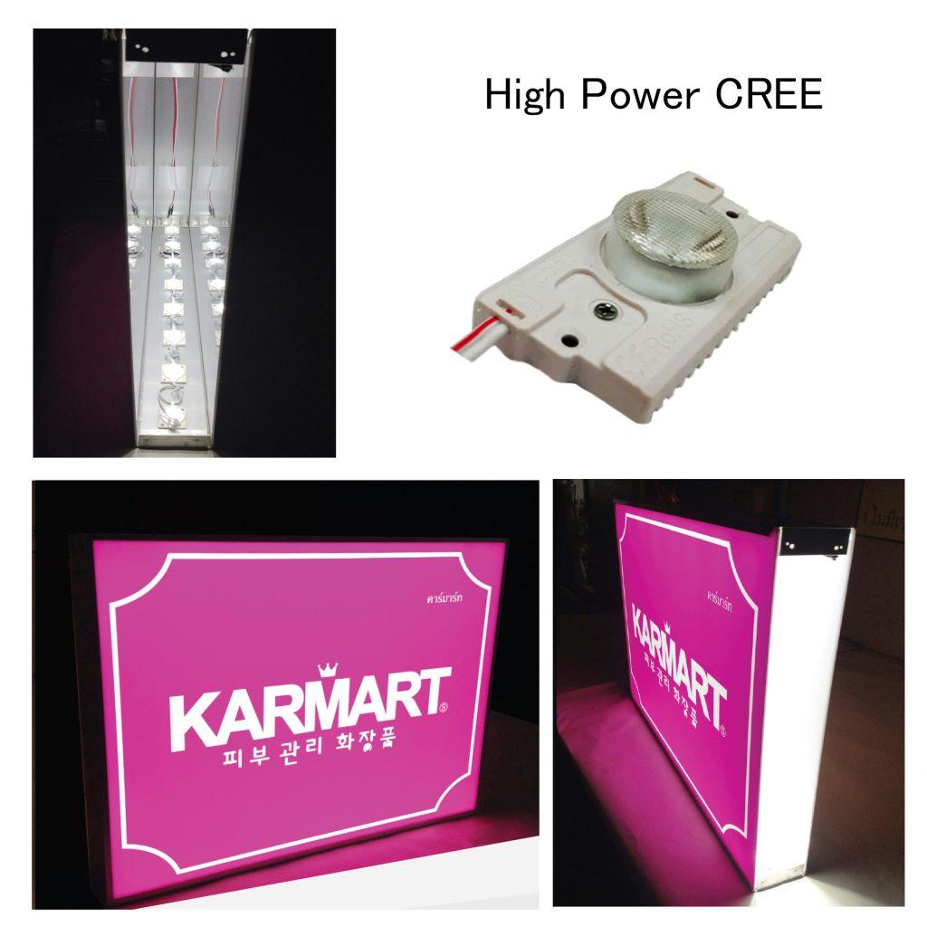หลอดไฟ High Power Cree เหมาะสำหรับงานกล่องไฟที่ต้องการความบาง