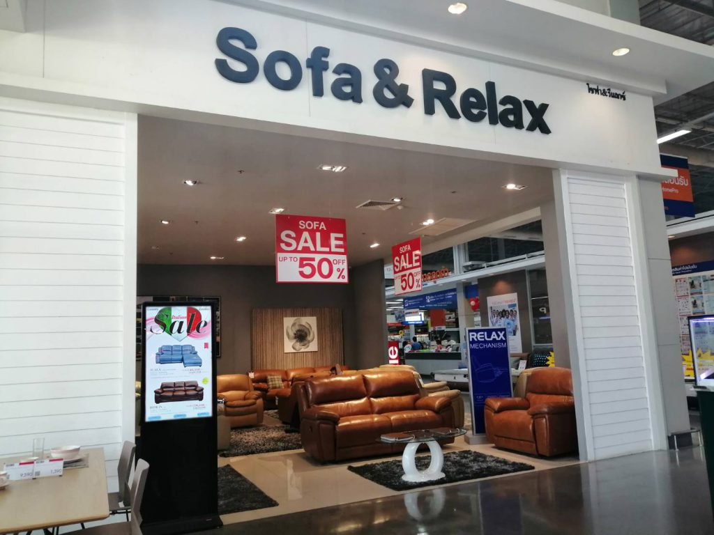 """จอคีออส 43 นิ้ว (Kiosk 43"""") ของ jas sofa"""