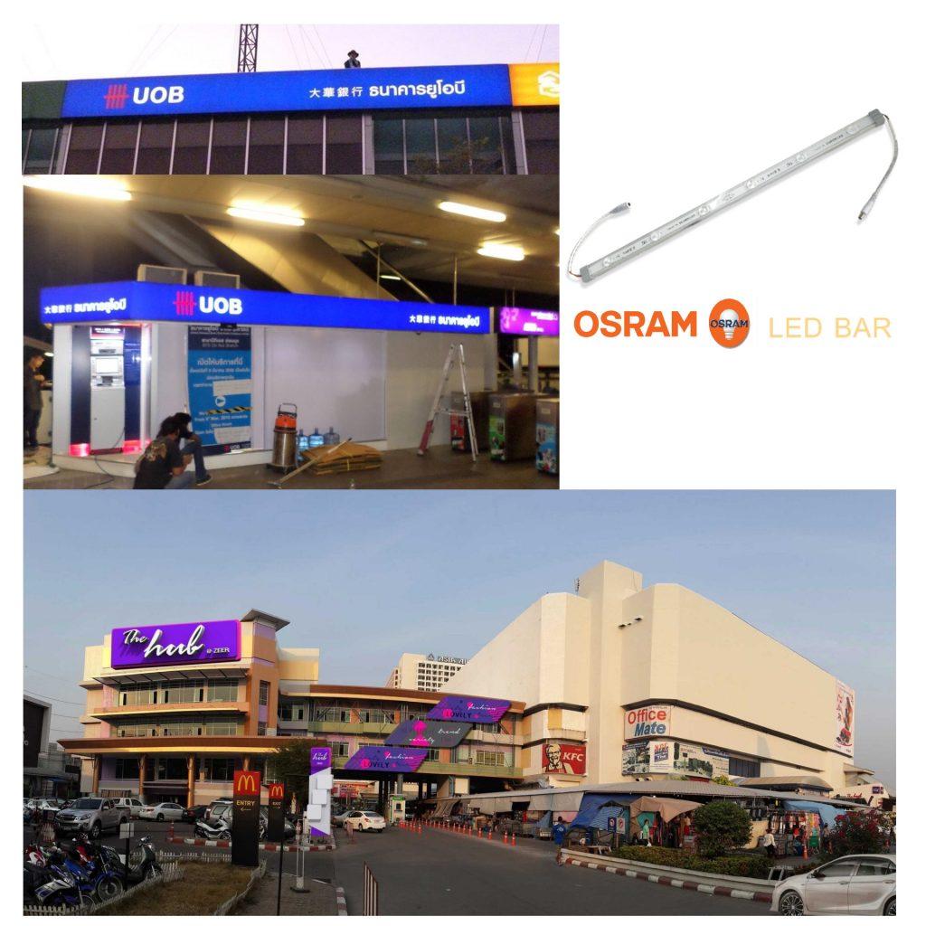 หลอดไฟ OSRAM เหมาะกับงานหลอดไฟ 1 หน้า