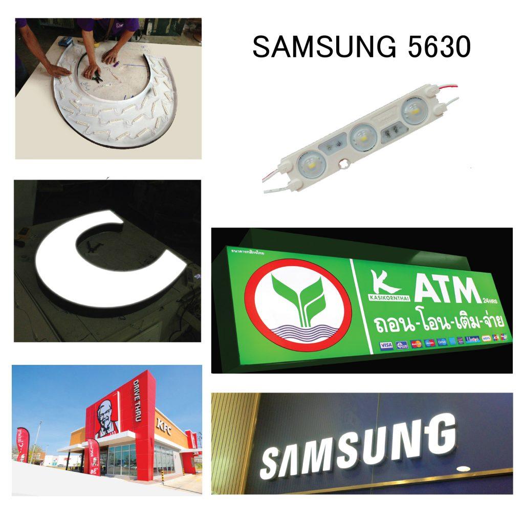 หลอดไฟ Samsung 5630 เหมาะสำหรับงานตัวอักษรขนาดใหญ่และเล็ก