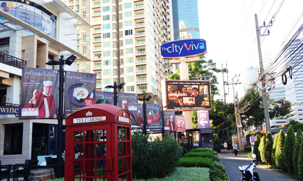 LED DISPLAY OUTDOOR THE CITY VIVA